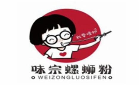 味宗螺蛳粉螺蛳粉标志logo设计
