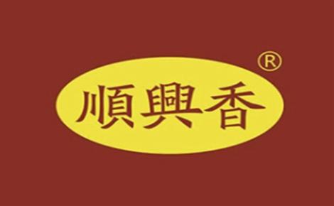 顺兴香黄焖鸡米饭黄焖鸡米饭标志logo设计