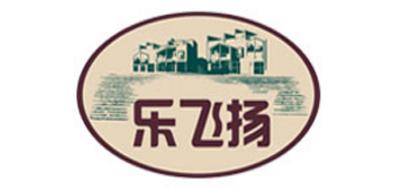乐飞扬乐器标志logo设计