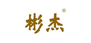 彬杰铁观音标志logo设计