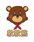款款熊跑鞋标志logo设计