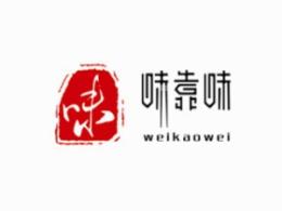 味靠味黄焖鸡米饭快餐标志logo设计