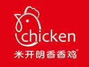 米开朗香香鸡小吃车标志logo设计
