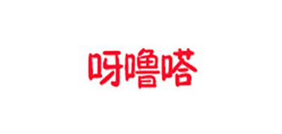 呀噜嗒积木标志logo设计