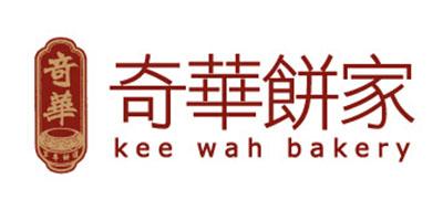 奇华饼家KEE WAH BAKERY红茶标志logo设计