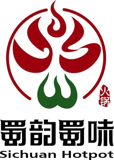蜀韵蜀味火锅火锅标志logo设计