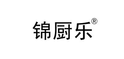 锦厨乐净水器标志logo设计