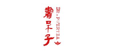 书呆子红茶标志logo设计