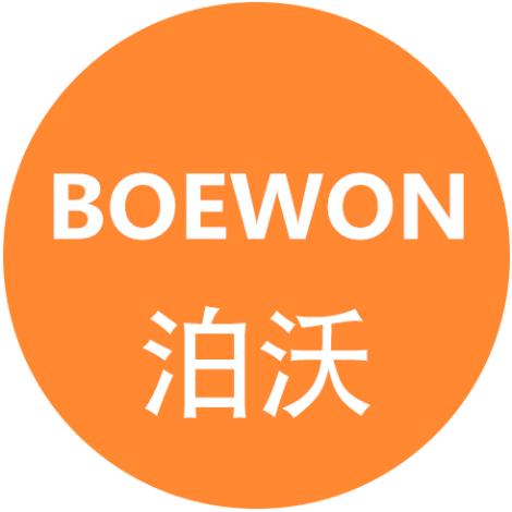 泊沃(BOEWON)