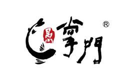 愚掌门鱼火锅餐饮行业标志logo设计