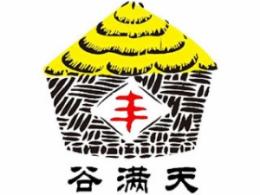谷满天粥铺砂锅粥标志logo设计