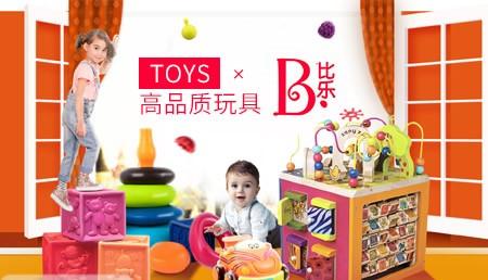 比乐B.Toys