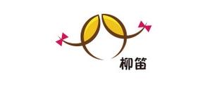 柳笛外套标志logo设计