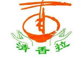 清香拉面餐饮行业标志logo设计