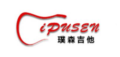 IPUSEN乐器标志logo设计