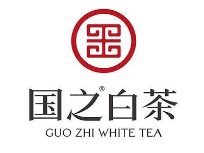 国之白茶白茶标志logo设计