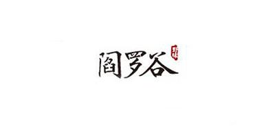 阎罗谷生鲜标志logo设计