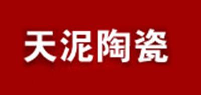 天泥存储标志logo设计