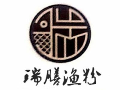 瑞膳渔粉鱼粉标志logo设计