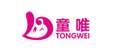 童唯童装标志logo设计