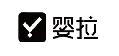 婴拉无人机标志logo设计