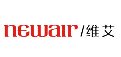 维艾Newair面条机标志logo设计