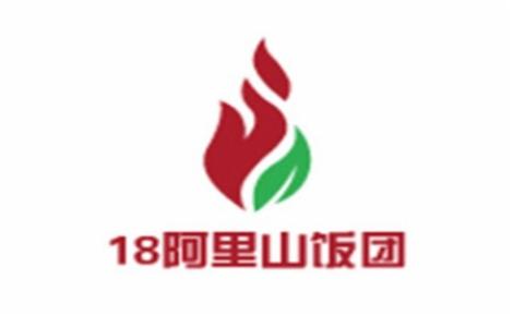 18阿里山饭团饭团标志logo设计