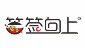 签签向上串串香串串香标志logo设计