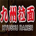 九州拉面外国菜标志logo设计