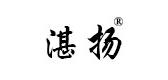 湛扬茶叶标志logo设计