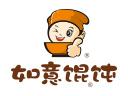 如意馄饨小吃车标志logo设计