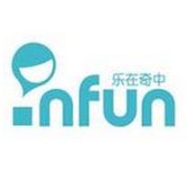 乐在奇中(Infun)灯饰标志logo设计