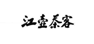 江壶茶客铁观音标志logo设计