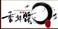 蓉记香辣蟹蟹煲标志logo设计