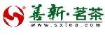 善新茶业红茶标志logo设计