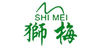 狮梅咖啡标志logo设计