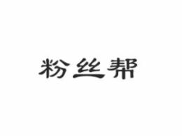 粉丝帮酸辣粉面食标志logo设计