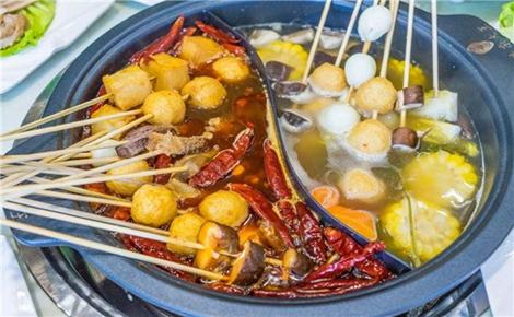犇犇藤椒牛杂火锅
