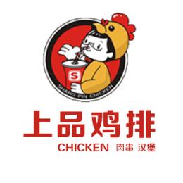 上品鸡排鸡排标志logo设计