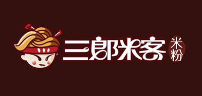 三郎米客米粉标志logo设计