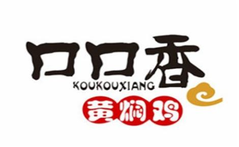 口口香黄焖鸡米饭黄焖鸡米饭标志logo设计