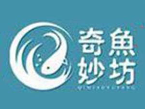 奇妙鱼坊酸菜鱼酸菜鱼标志logo设计