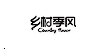 乡村季风咖啡标志logo设计