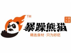 暴躁熊猫火锅外卖外卖便当标志logo设计