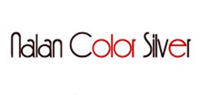 纳澜彩银戒指标志logo设计
