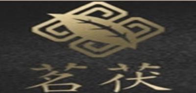 茗茯黑茶标志logo设计
