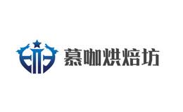 慕咖烘焙坊餐饮行业标志logo设计