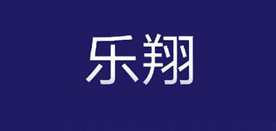 乐翔钢琴标志logo设计