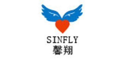 馨翔钢琴标志logo设计