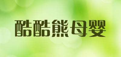酷酷熊母婴跑鞋标志logo设计